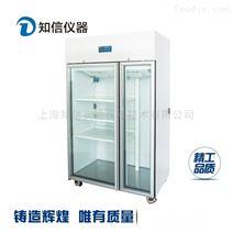 层析实验冷柜ZX-CXG-800