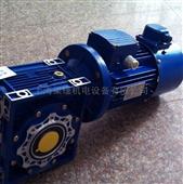 中研紫光YVF-90L-4變頻電機