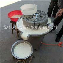 五谷杂粮面粉石磨机 全自动豆浆电动石磨