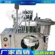 HY-GLK60-glycerol filling machine 甘油灌裝機