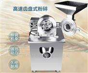 云南昆明新款不锈钢粉碎机|制药食品化工