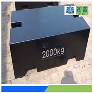 柳州1000公斤的标准砝码什么价位包邮送货