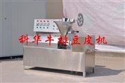 福建自动不锈钢牛排豆皮机价格
