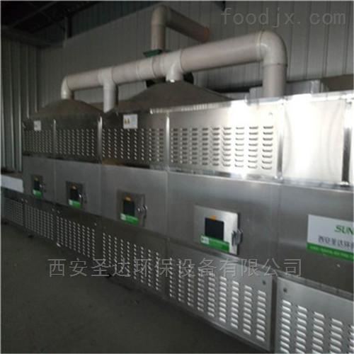 一种新型化工原料干燥设备