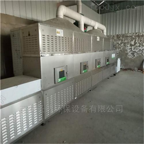 大枣烘干设备可移动带式输送厂家定做西安