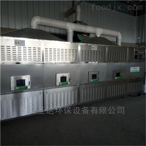 西安圣达粉体材料微波干燥设备