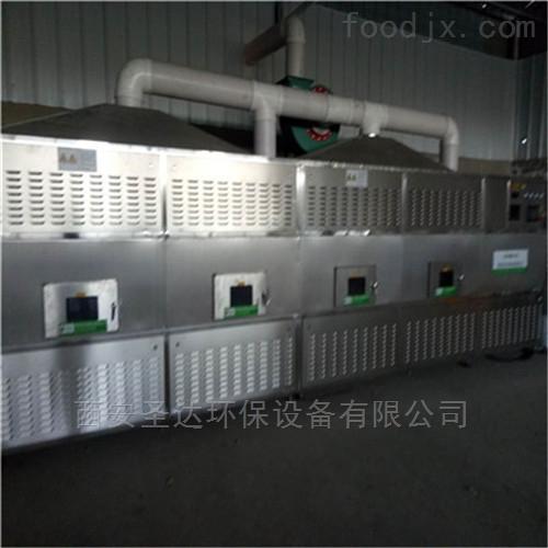 微波营养液杀 菌机 杀 菌设备生产厂家