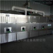生产大型微波木材干燥设备的公司