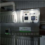 化工干燥新式技术微波快速烘干机