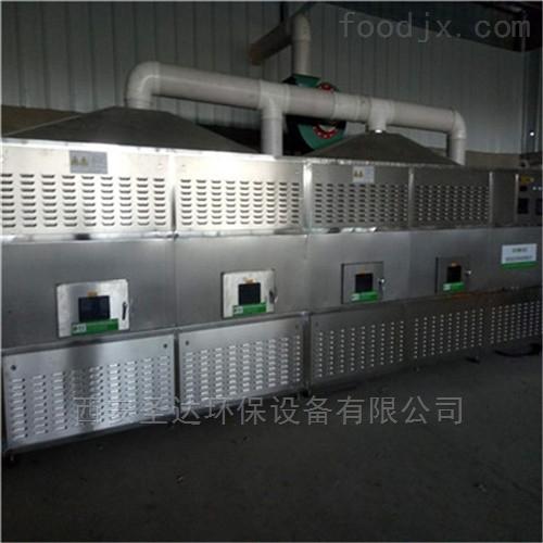 制造业干燥新技术|圣达环保干燥设备