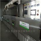 微波口服液sha 菌机生产厂家zhixiao