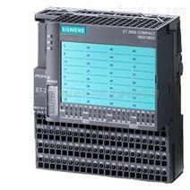西门子模块6ES7138-4DL00-0AB0