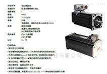 ABB HDS高性能交流永磁伺服电机