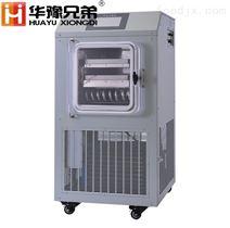 LGJ-10FD/LGJ-30FD/LGJ-50FD虫草冷冻干燥机