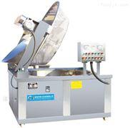 LX-1200-油水混合油炸锅厂家