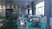 回收啤酒生产设备 饮料厂设备 食品加工设备