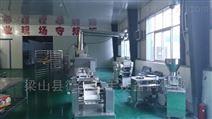 高价回收食品设备,乳品厂设备,果蔬生产线