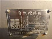 梁山瑞民设备出售二手ZJBL50真空搅拌机
