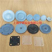 计量泵隔膜片双层复合粘接隔膜泵膜片可定做