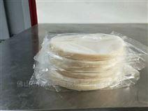 烤鸭面皮包装机