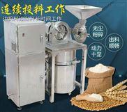 除尘打粉机,高速大米食品粉碎机价格