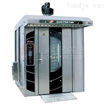 厂家直销 广州赛思达腾月系列热风旋转炉