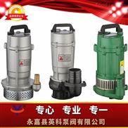 QDX-潜水电泵