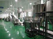鮮濕米粉設備_自動化鮮濕米粉機械3人操作生產