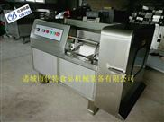 YTQD-550-多功能冻肉切丁机