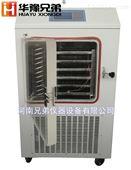 膠體金冷凍干燥機