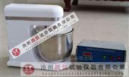 北京压浆剂高速搅拌机特价