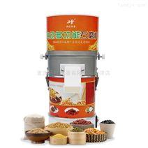 重庆涵村石磨小型家用豆花机