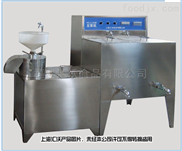 富蓝泊130A型豆浆机