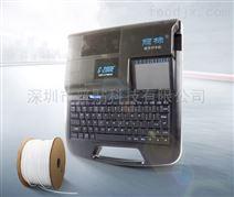 麗標線號套管打碼機C-280E