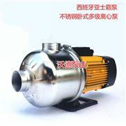 TECNOSS 40-20泵 西班牙原装进口泵 离心泵