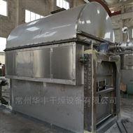 HG系列腐殖酸钠滚筒刮板烘干机