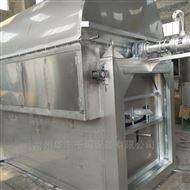 HG腐殖酸干燥机厂家-华丰干燥
