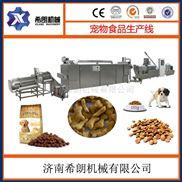 宠物饲料膨化机械 狗粮生产设备