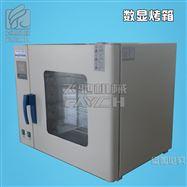 五谷杂粮烘烤箱-芝麻低温烘焙机