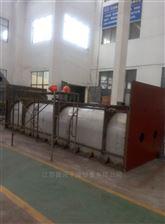 电镀污泥干化设备生产厂家