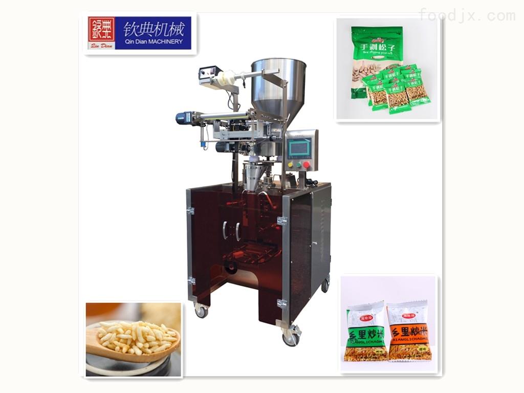 大凉山胚芽苦荞茶袋装颗粒茶叶包装机