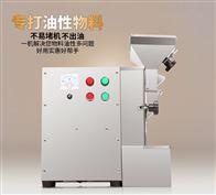 XL-910多功能嫩姜粉碎机出厂价