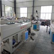 中瑞PPR管材65/30生产线单螺杆管材挤出机