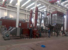 发酵豆粕专用气流干燥机