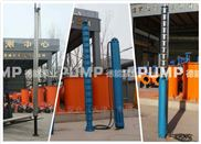 礦山高揚程排水礦用強排泵生產廠家