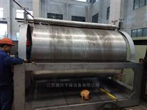 玉米淀粉专用烘干机