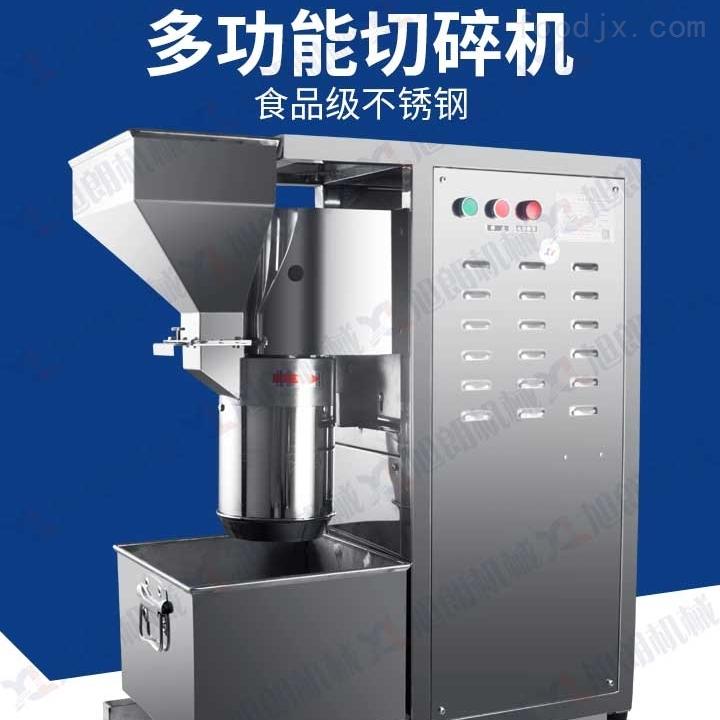 广州不锈钢多功能切碎机 白糖粉碎机