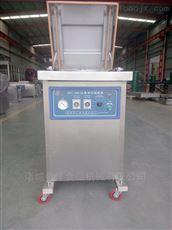 DZ-400小型单室真空包装机诸城俞洋