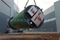 智能供水排污泵站 玻璃鋼預制泵站
