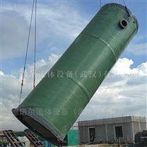 哈尔滨 GRP  污水提升一体化泵站